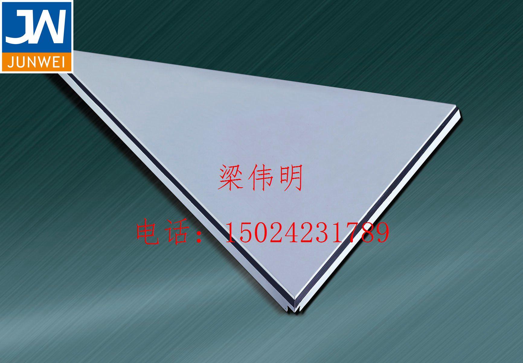 三角铝扣板.jpg