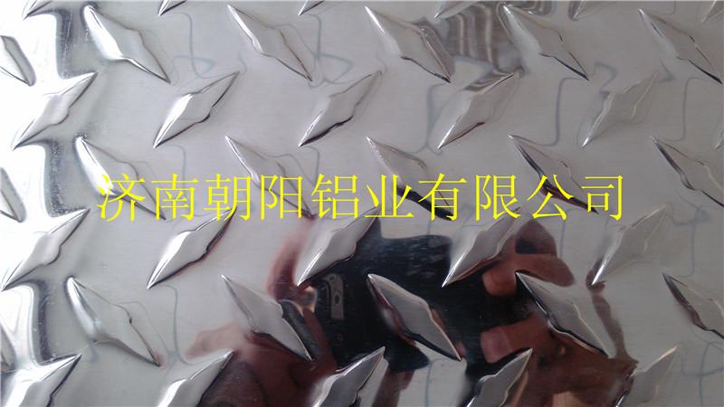 0mm扁豆型花纹铝板指导价