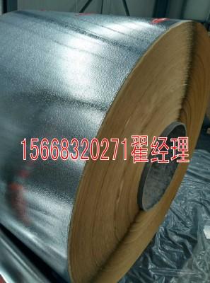 29085744739935988_conew1.jpg