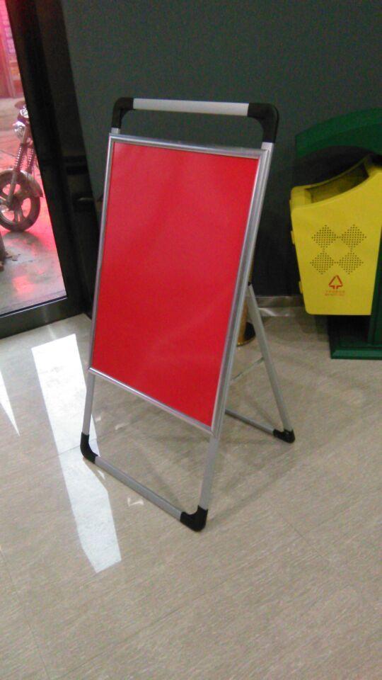 产品展板海报架手机宣传展板