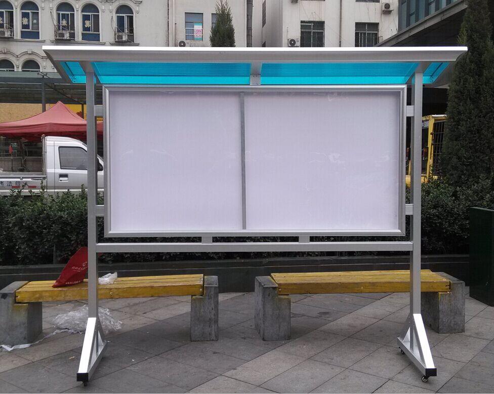 铝合金型材 > 户外报栏制作法制展板
