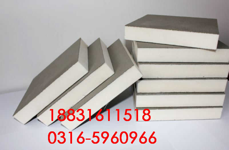 聚氨酯保温板价格(图片)