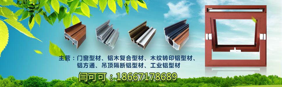 铝业网1.jpg