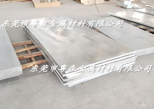 2024铝板广泛应用于飞机结构