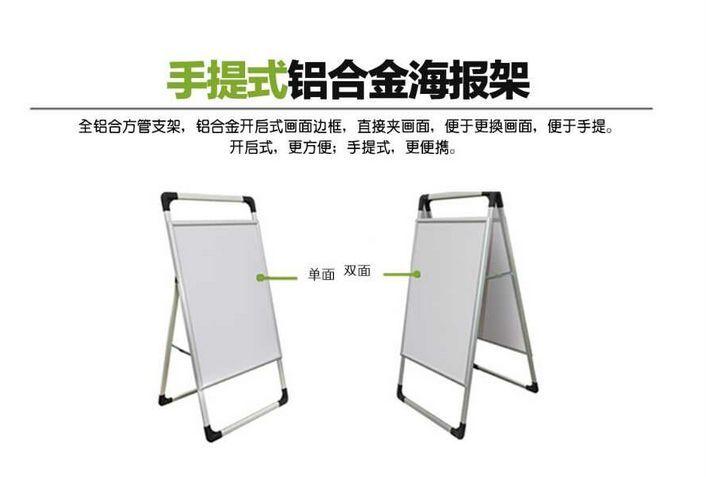 立式展板海报架折叠铝合金海报架