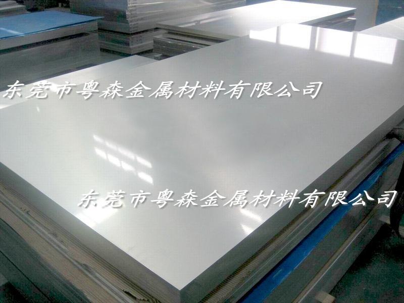 东莞粤森金属材料有限公司位于广东省东莞市,公司所用原料来自上海宝钢、德国、意大利、日本、韩国、台湾等国内外环保材料,产品在消费者当中享有较高的地位。是东莞市有名的加工材生产商,专业销售品牌不锈钢及铜铝等有色金属。 东莞粤森金属材料有限公司 联系电话:0769—82785869 传真:0769 —81667709 手机:13688991123 联系人:李忠诚 网址:http://www.