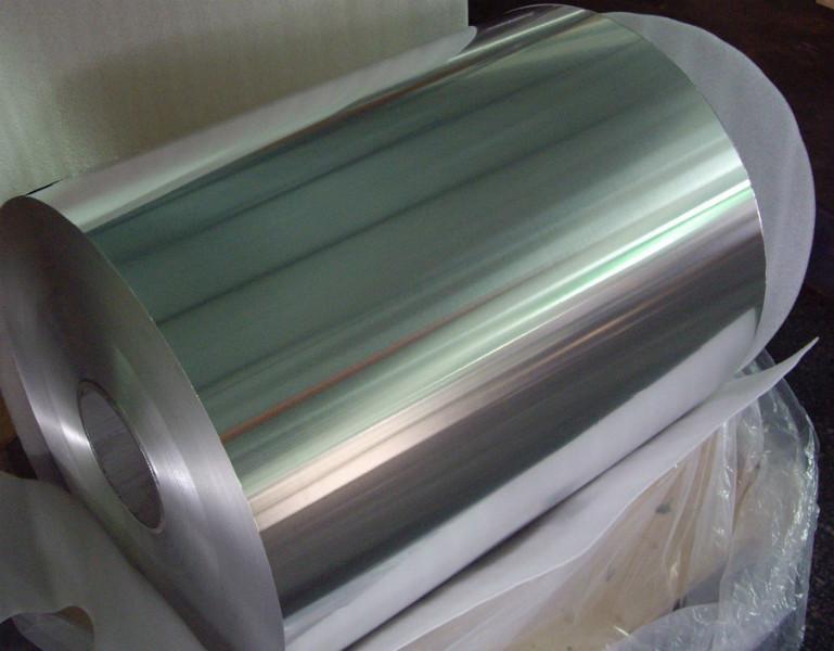 1080铝卷,5052合金铝带,大连3003铝带