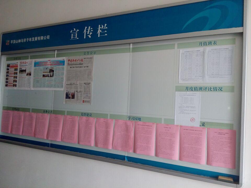 铝型材 > 室内挂墙公告栏,企业文化宣传栏  室内挂墙公告栏,企业文化