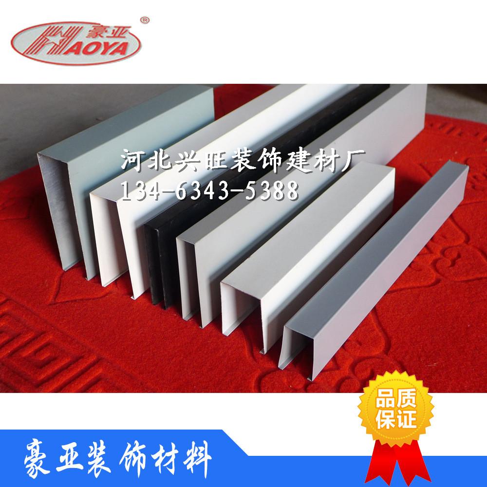 铝方通厂家据情况订做、厚度0.4mm1.5mm等
