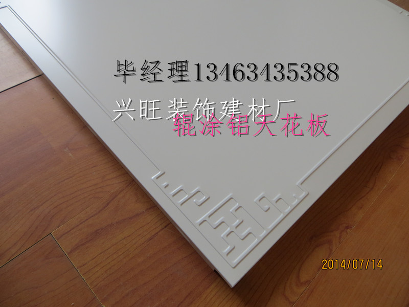 IMG_0584_副本.jpg