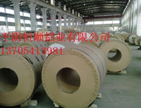 覆膜合金铝卷,合金铝卷生产,铝卷生产