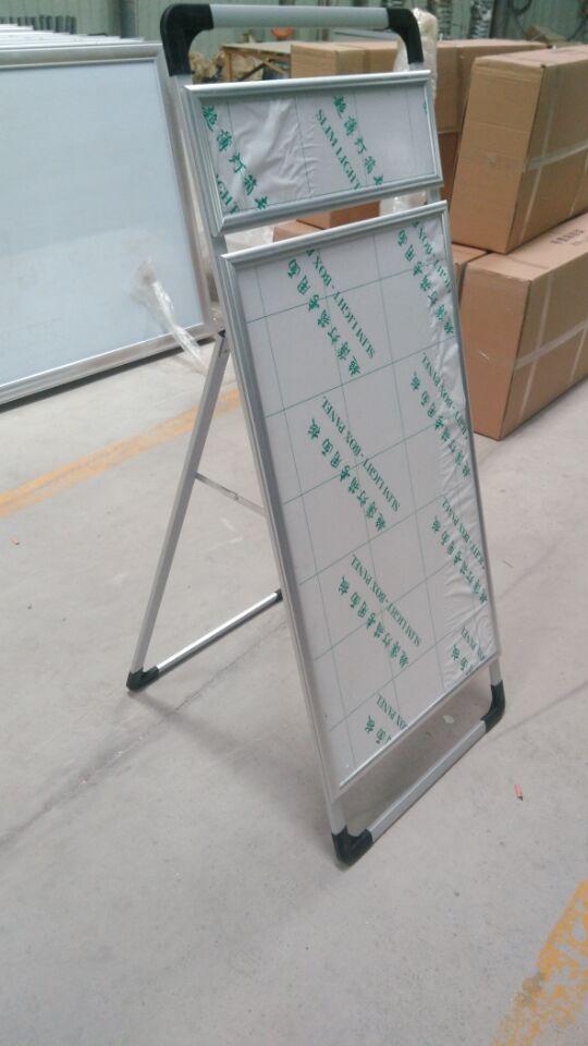 a型手提双面海报架,铝型材海报架