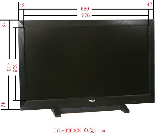 专供铝合金电视机底座