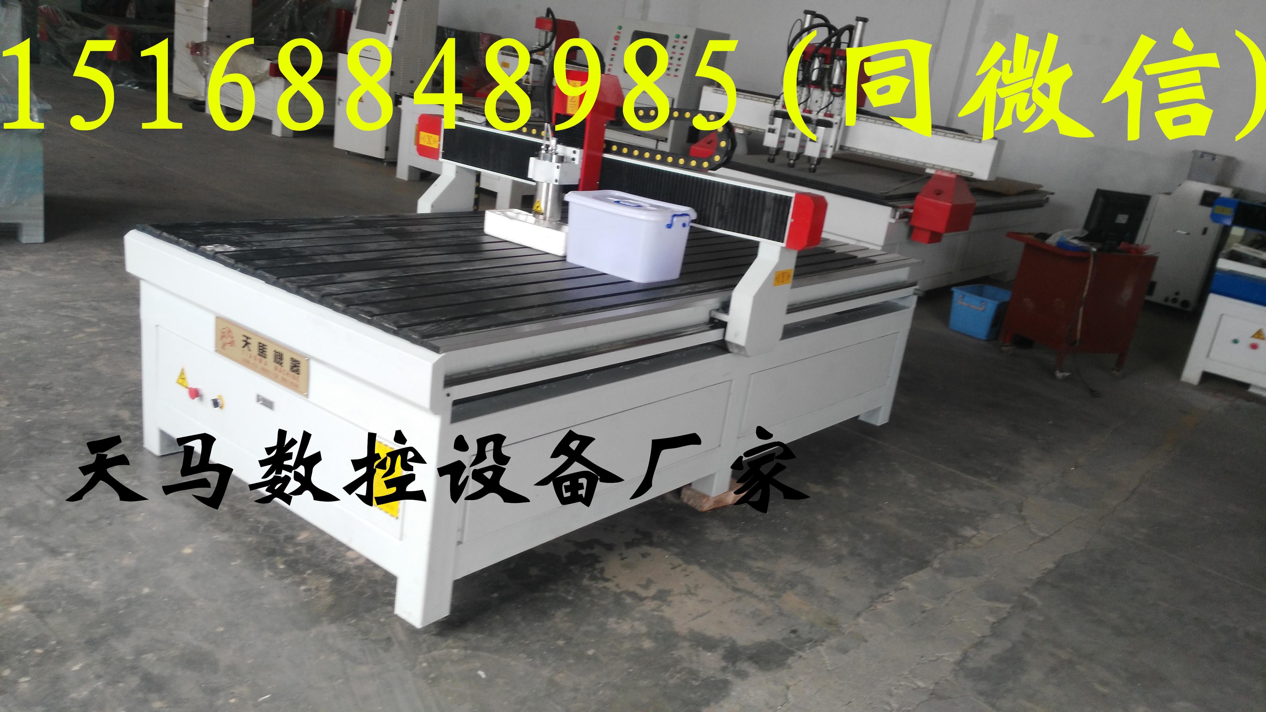 浮雕木工雕刻机 数控机械木工雕刻机【图】价格