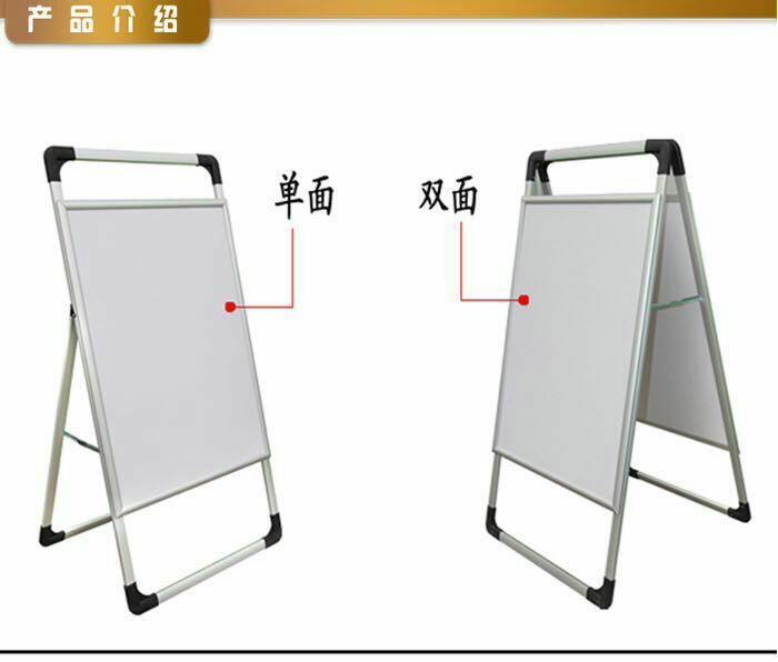 银色单双面海报架.jpg