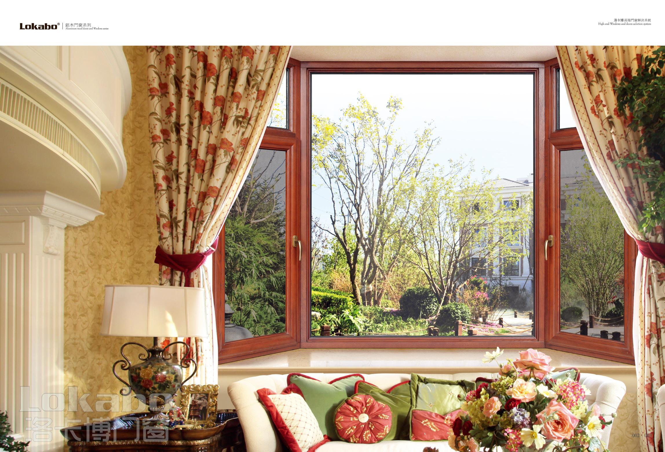 高端欧式别墅铝木门窗质优