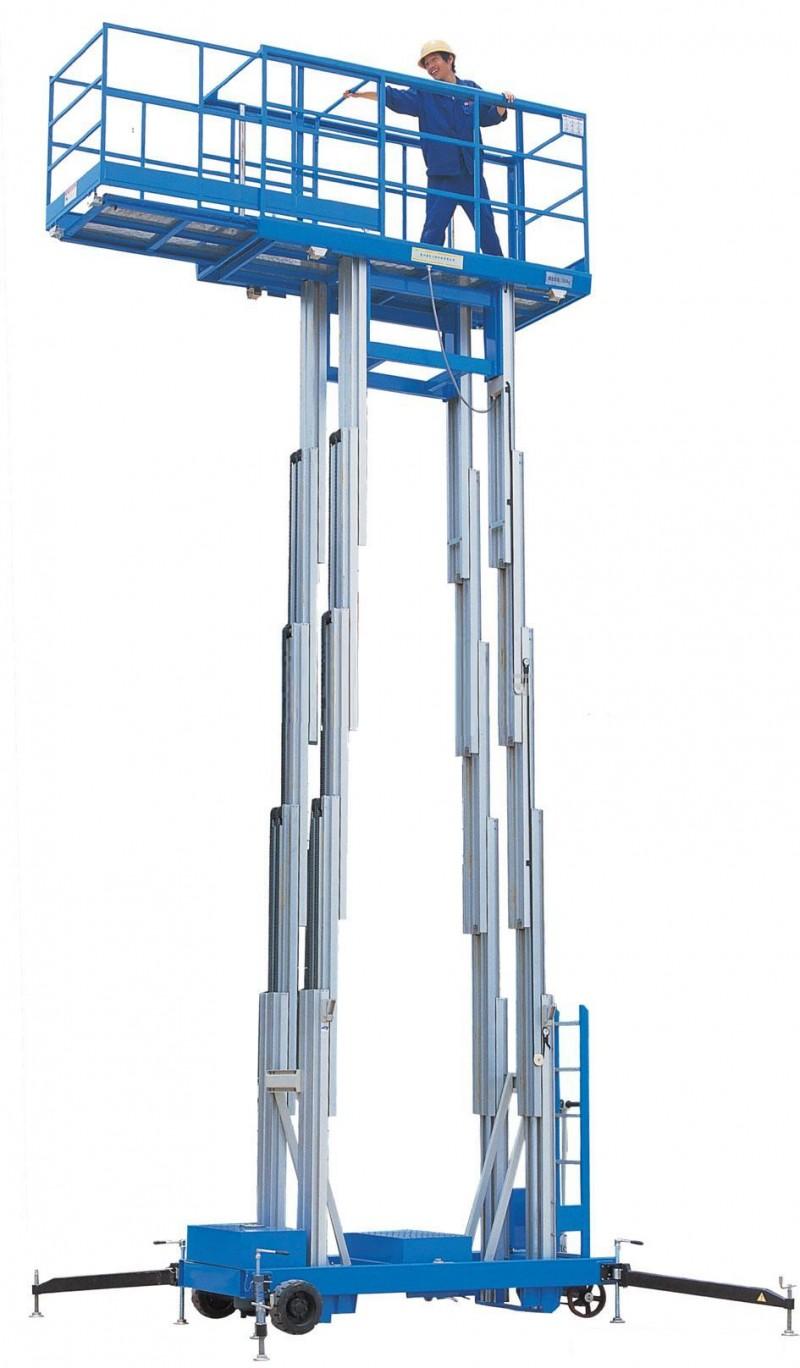 液压升降平台-其它-中国铝业网图片