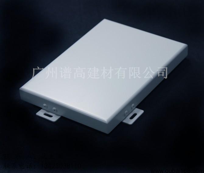 氟碳喷涂 木纹铝单板指导价 氟碳喷涂 木纹铝单板供应商 广州谱高建材