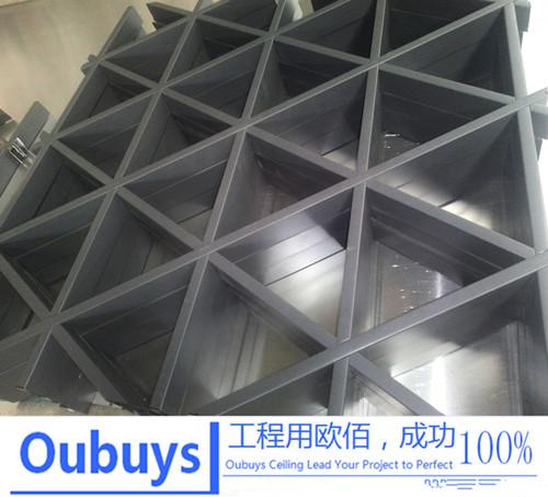 木纹铝格栅吊顶,型材铝格栅天花指导价