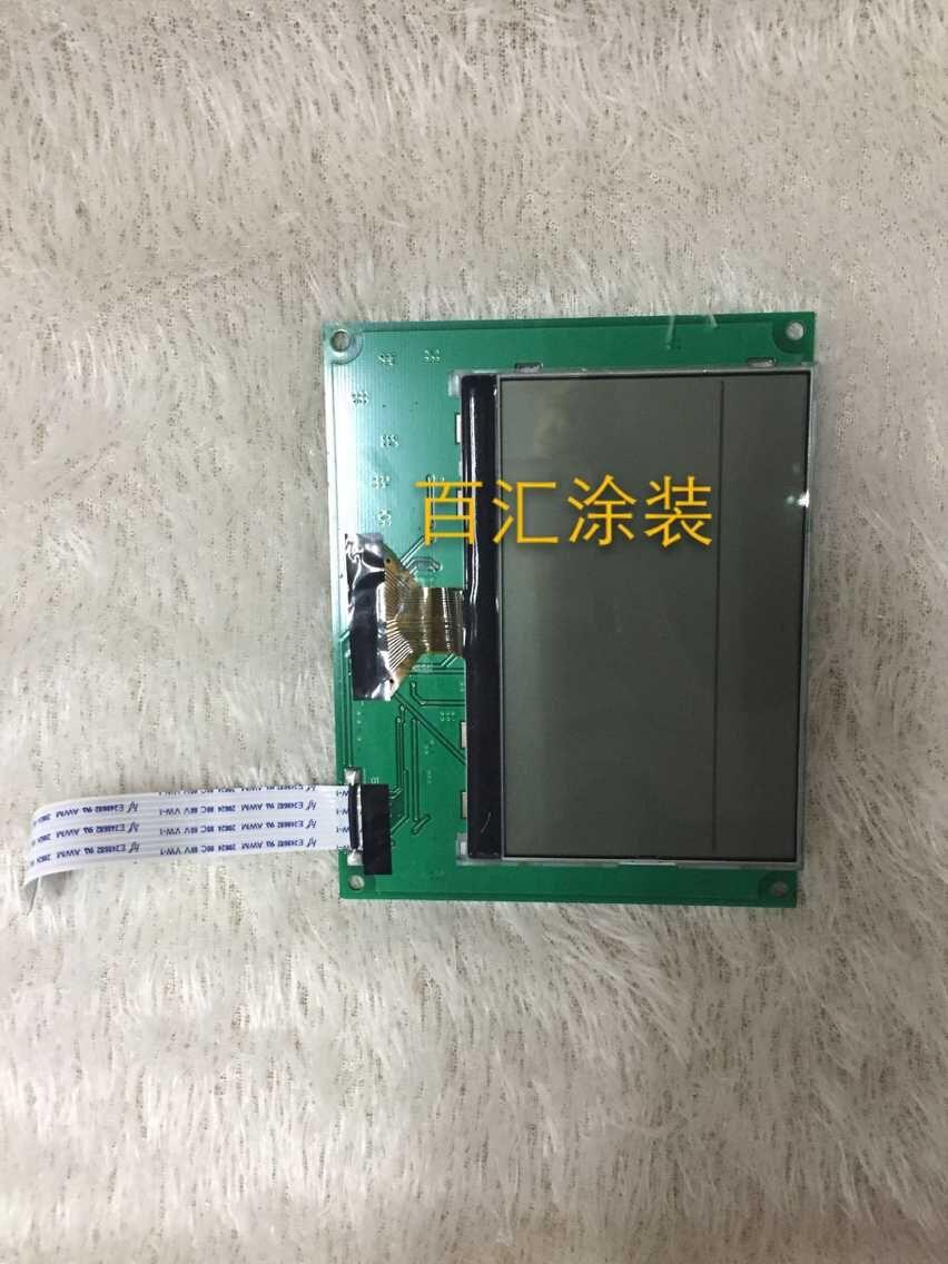 2F液晶显示器.jpg