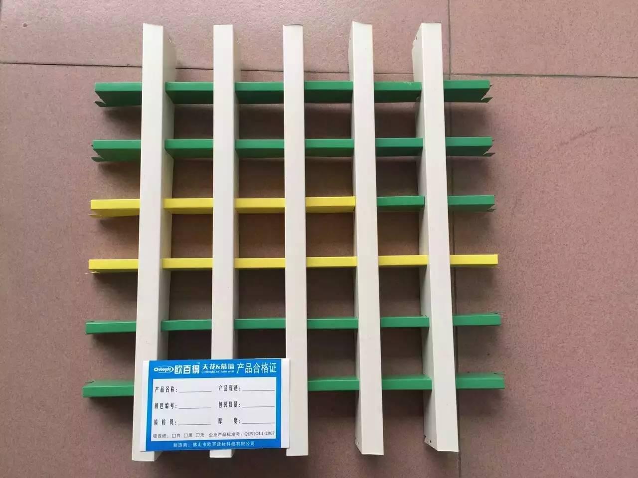 木纹铝格栅规格