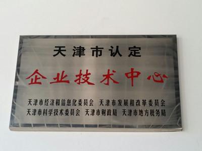 沈阳6061铝矩管现货 铝管规格 6061T6铝方通厂家