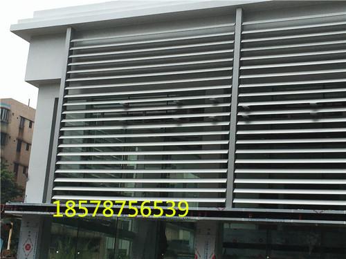 东风日产外墙门头遮阳百叶铝格栅【图】
