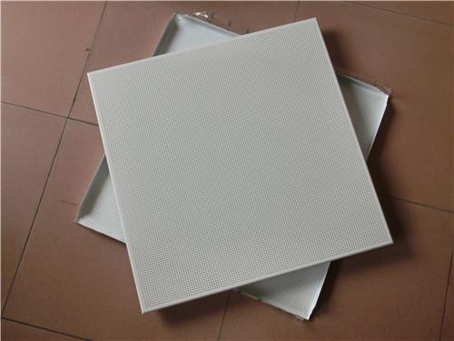 600方板_铝扣板天花