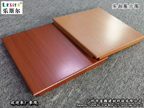 供应600规格木纹铝扣板