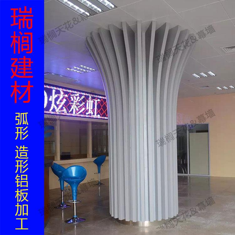 墙面包柱异形方通2.jpg