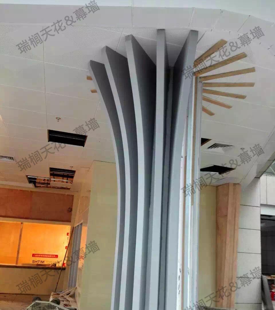 墙面包柱异形方通6.jpg
