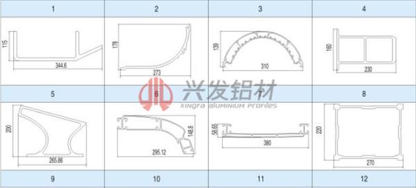 工业铝型材图纸.jpg