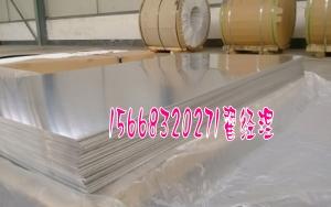 复件 aluminum sheet300_conew3.jpg