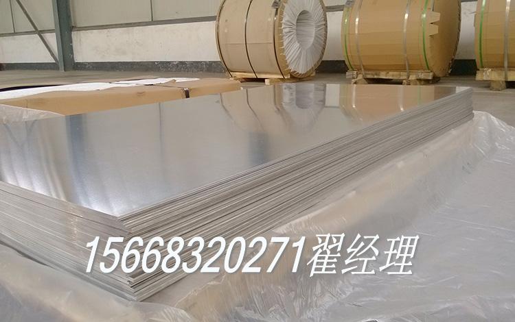 aluminum sheet 1_conew2.jpg