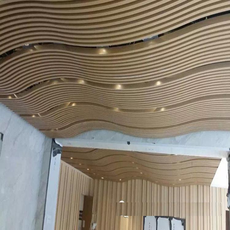 咖啡厅吊顶木纹波浪弧形铝天花的价格