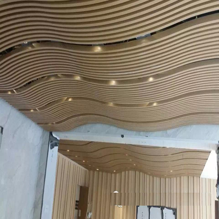 大厅s型铝天花吊顶 s弧形造型天花定制
