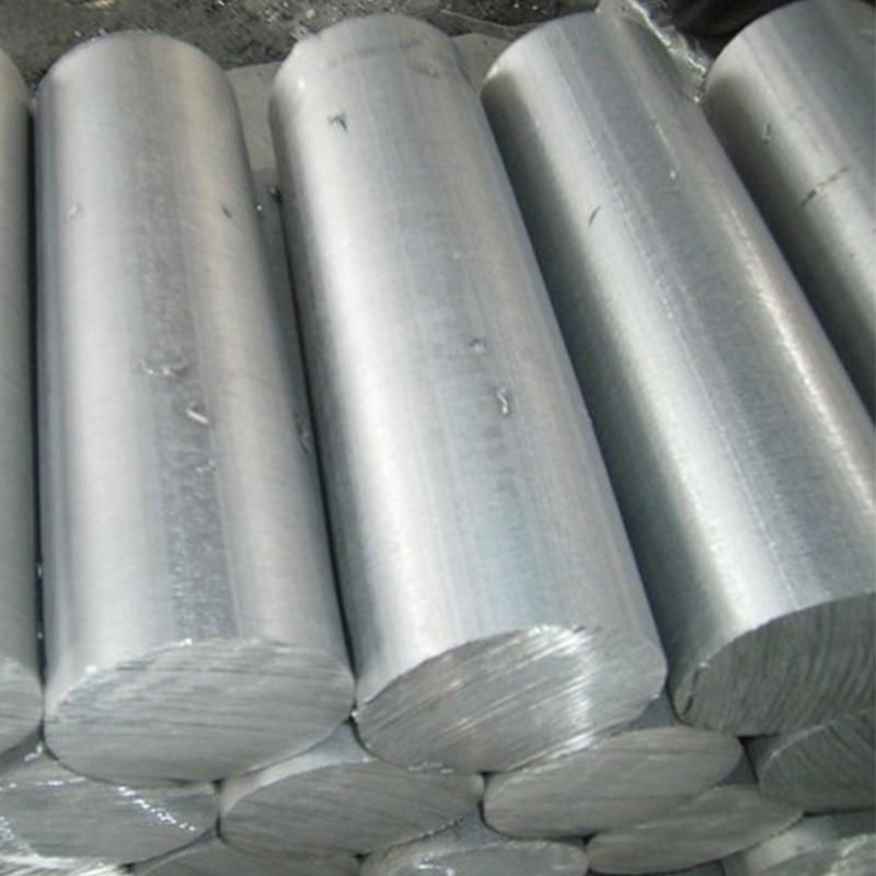 2024航空铝棒-铝棒-中国铝业网