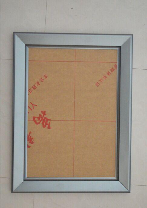 广告铝合金边框型材