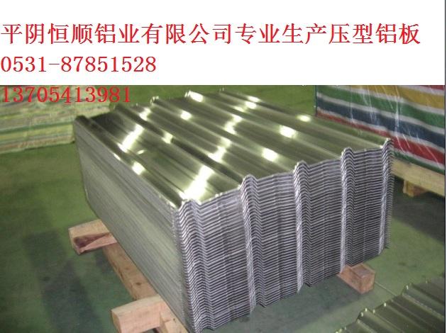 860型压型铝板图形.jpg