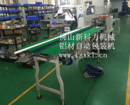 铝型材包装机055_副本.jpg