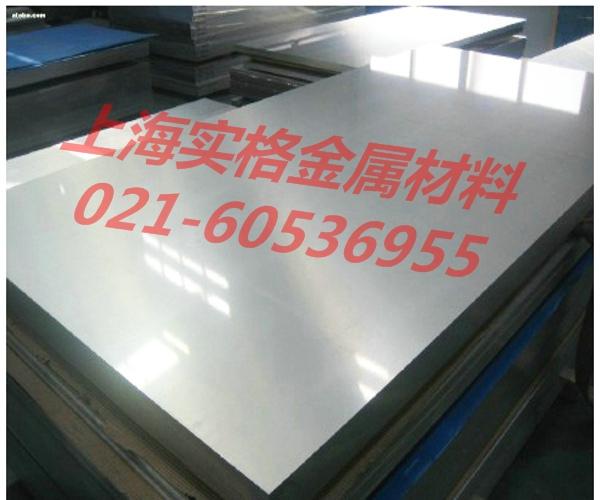 供应6463铝板