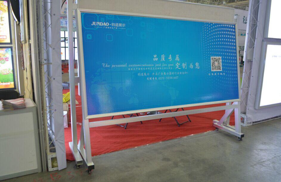 铝合金可移动宣传架丨学校展板丨校园移动海报架
