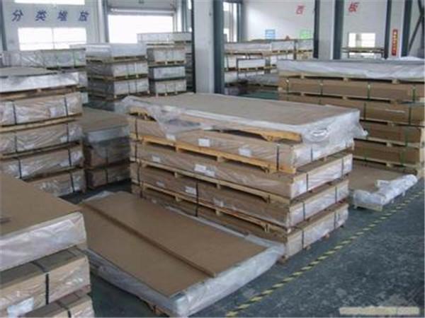 专业生产 7005铝合金性能7005铝管用途