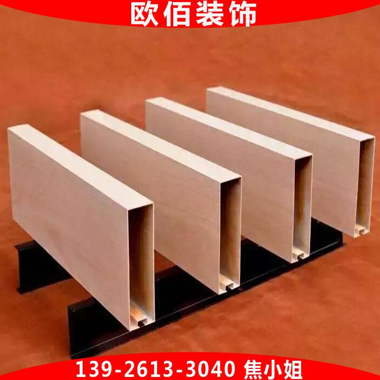 木纹型材铝方通 各种造型铝条通吊顶