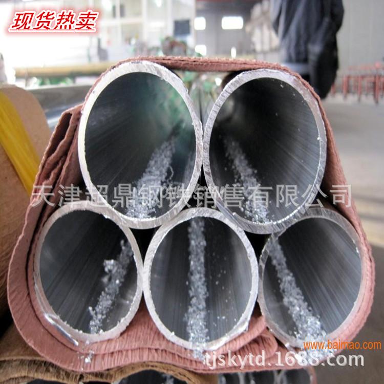 宁波压花铝板-1060花纹铝板-铝板贴膜
