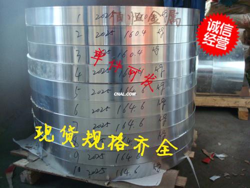 长沙5052铝卷 进口5056铝卷 铝卷厂家