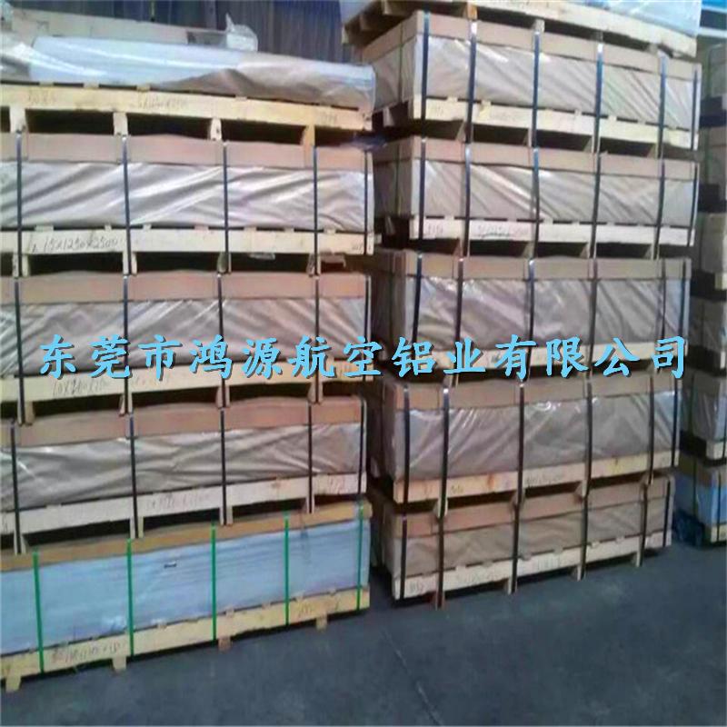 中厚铝板价格  6082T6铝板 50.0mm