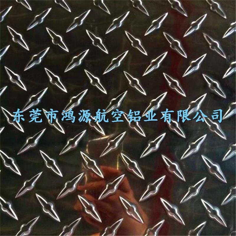 防滑铝板 5052花纹铝板 厚度5.0mm