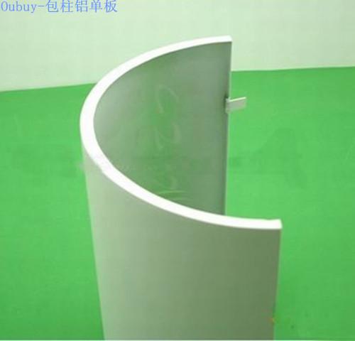 包柱铝单板2_副本.jpg