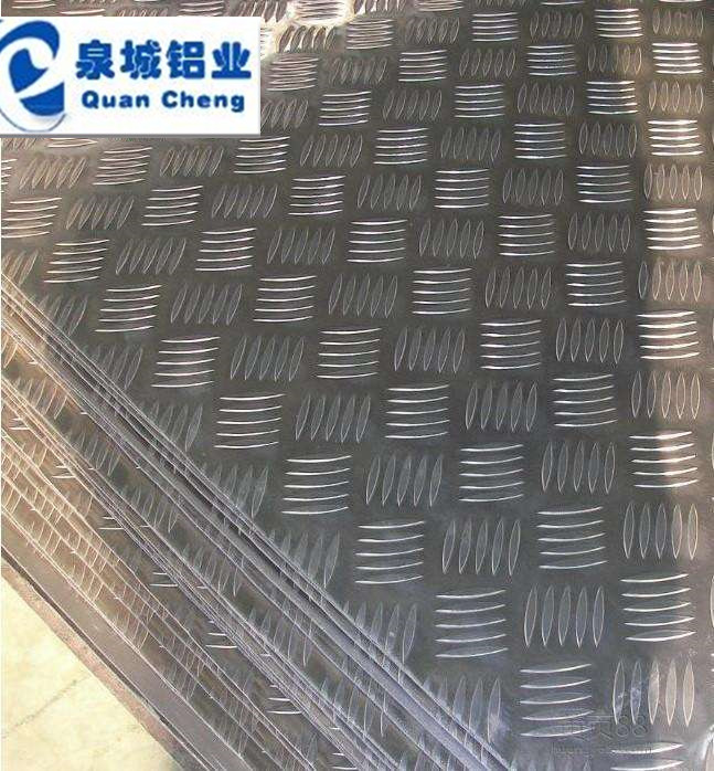 济南泉城铝业花纹铝板材